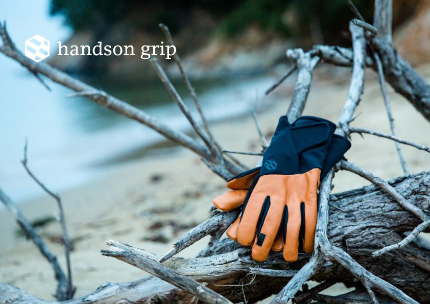 handsonrip_2