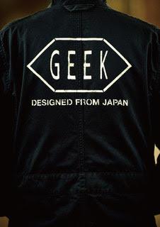 geek_image