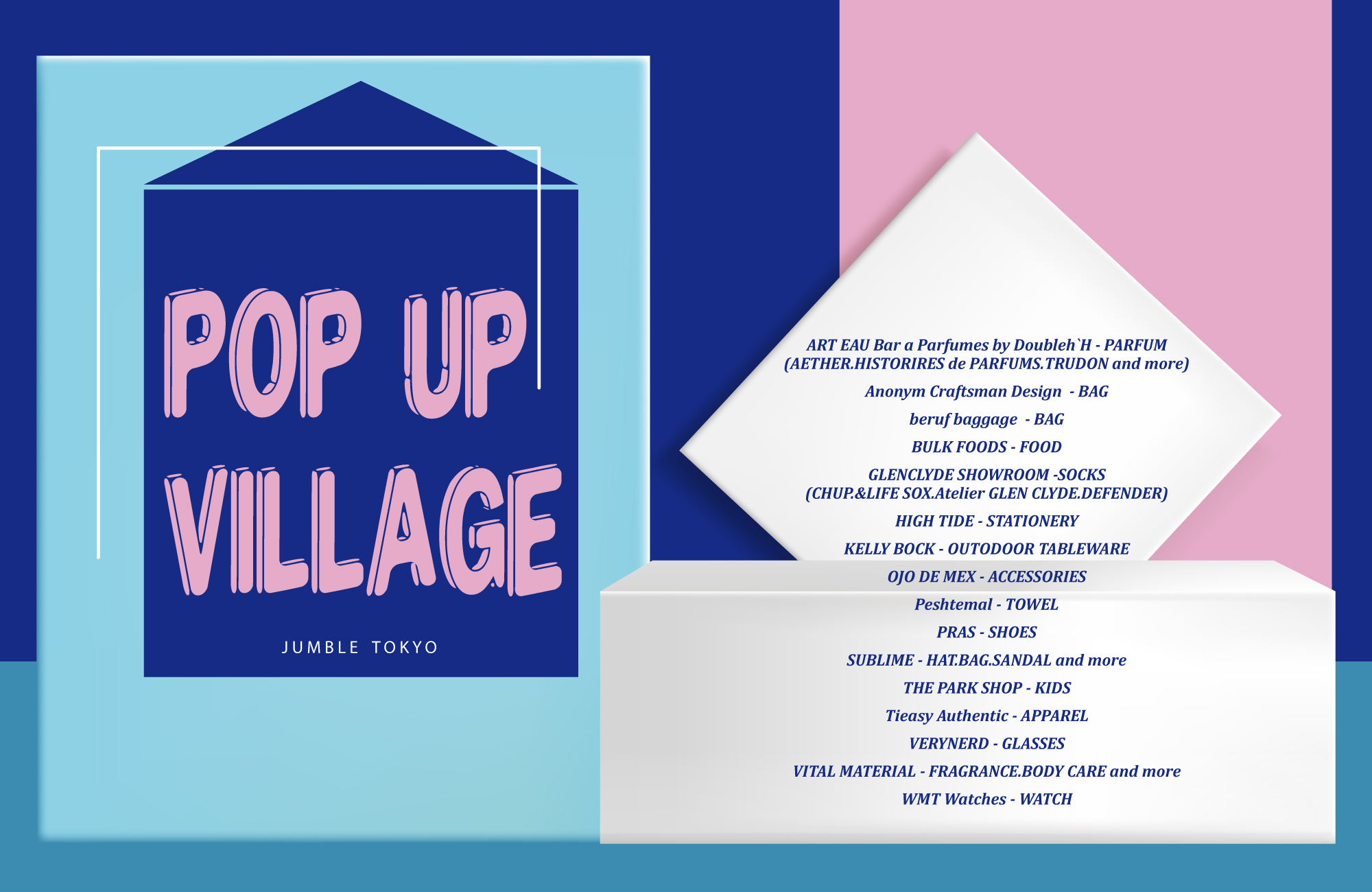 POP UP VILLAGE