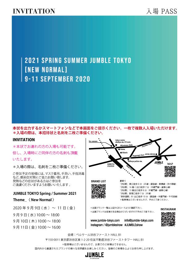 9-11__September_JUMBLE-TOKYOSS2021__INVITATION_