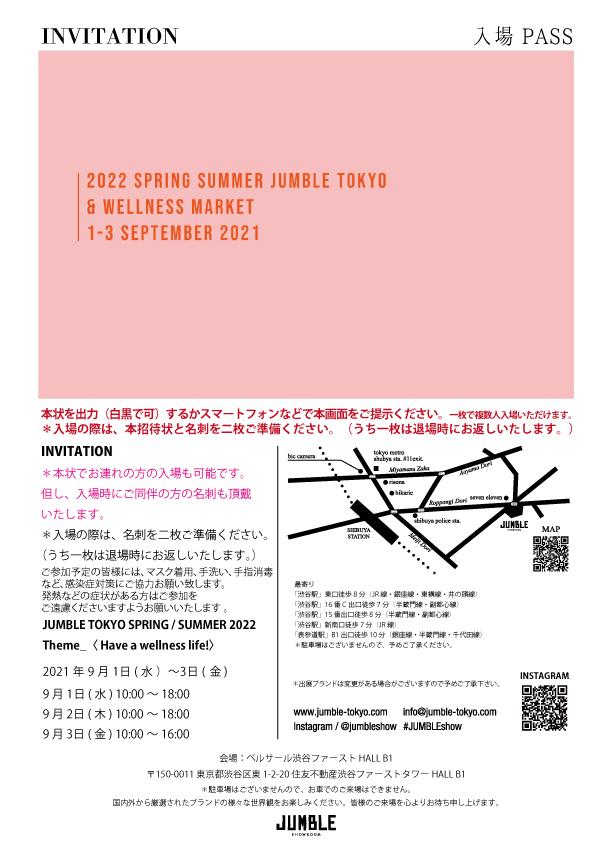 1-3September_JUMBLE-TOKYO_SS2022_INVITATION_