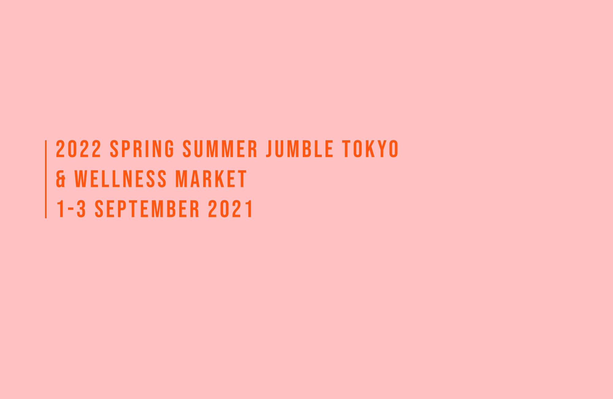 2022ssJUMBLE_TOKYO