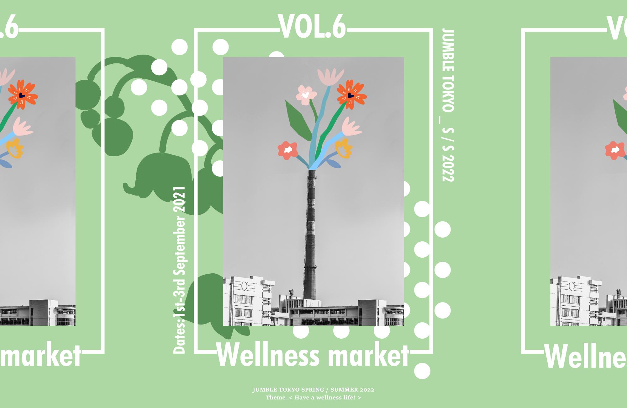 22SS_wellness-market_vol-6