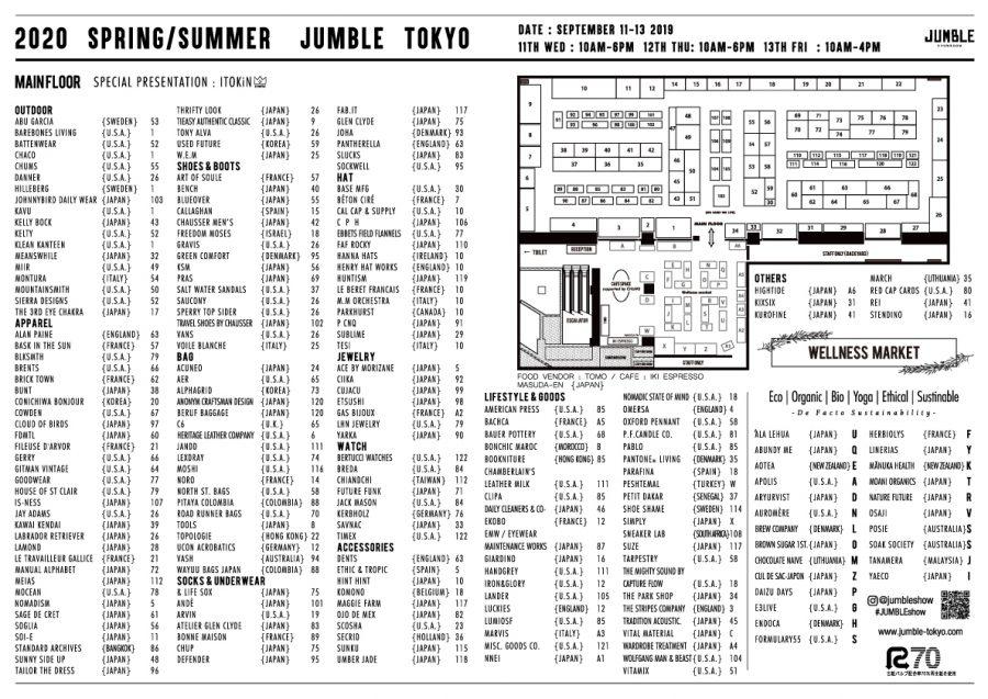 20SS_JUMBLE TOKYO_FLOOR_MAP